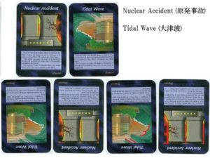 倉庫 イルミナティ カード 赤レンガ 横浜への核攻撃を暗示するイルミナティカードの新解釈
