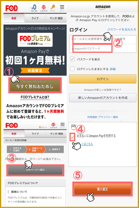 地獄のガールフレンド ドラマ 無料視聴 9話